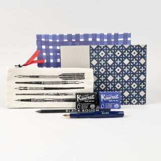 Stationery Gift Set - 1